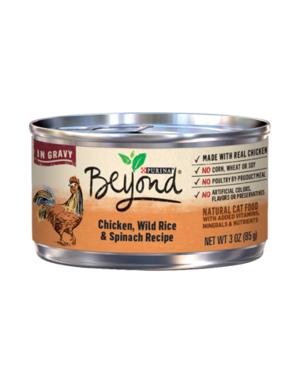 Purina Beyond In Gravy Chicken, Wild Rice & Spinach