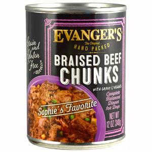 Evanger's Hand Packed Braised Beef Chunks