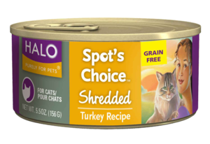 Halo Spot's Choice Shredded Turkey Recipe