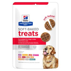 Hill's Prescription Diet Dog Treats Soft Baked