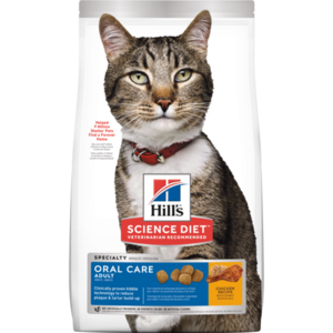Hill's Science Diet Oral Care Adult Chicken Recipe