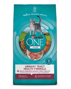 Purina One Urinary Cat Food Coupons