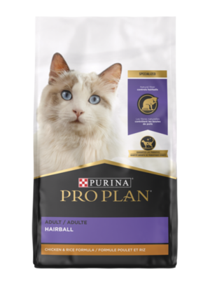photograph regarding Purina Pro Plan Coupons Printable identified as Purina Qualified Application Discount codes, Promo Codes, and Printable Specials