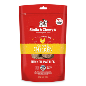 photo about Stella and Chewy Printable Coupons referred to as Stella and Chewys Discount codes, Promo Codes, and Printable Specials