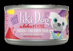 Tiki Dog Aloha Petites Chicken & Tuna North Shore